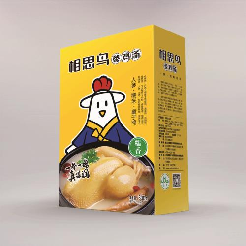 Chinese wolfberry ginseng chicken soup